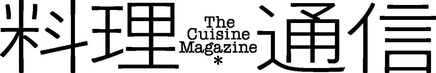 The Cuisine Press